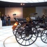 『ヨーロッパの旅 ~【ドイツ メルセデス・ベンツ・ミュージアム】』の画像