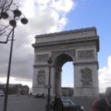 『ヨーロッパの旅 ~【今日はパリシャゼリゼ散歩】』の画像