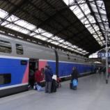 『ヨーロッパの旅 ~【憧れのコートダジュールへ TGV旅】』の画像