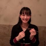 『【乃木坂46】なんて幸せそうな顔だよ・・・』の画像