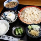 『【うどん】御食事処 勝山(栃木・さくら)』の画像