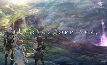 【衝撃】SEGA、全てを過去にする超大作新作RPGを発表「あなたはきっと真のRPGを知る」
