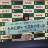 『【乃木坂46】写真集お渡し会『記念パネル写真』歴代メンバーまとめ!!!』の画像