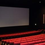 『【日韓】日本映画が韓国映画に勝てない理由→道路の車の爆音エンジン音ブオオオオオオオオオオオオオン!!ブロロロロロロロwwwwwww』の画像