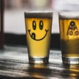 『スウェーデン・ストックホルムのブリュワリー「Omnipollos Tokyo」ビールスタンドオープン』の画像