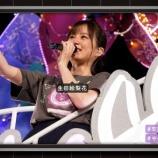 『【乃木坂46】これは一体!?生田絵梨花の写真に『#卒業おめでとう』って・・・』の画像