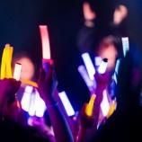 『超速報!!!自粛期間中の違反行為によりユニット不参加を事務所が発表!!!!!!』の画像