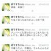 【悲報】あの乃木坂メンがプラ垢でAKBGを痛烈dis?
