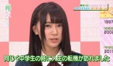 欅坂46長沢菜々香、SKEとチーム8に落ちたと明かす