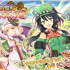 『《花騎士》 風雲!逆転カラクリ城 前編』の画像