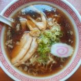 『幸楽苑の台湾野菜まぜめんを食べに行ってきたが・・・【株主優待】』の画像