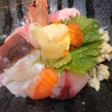 『特上の海鮮丼&鱈の白子ポン酢~【魚盛】阪急西宮ガーデンズ店』の画像