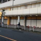 『船橋ロフト 閉店後』の画像