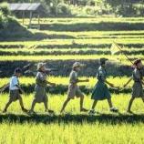 『老後に移住したい都道府県🍀老後の移住先を決めるポイント』の画像