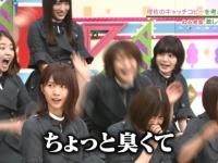 【欅坂46】ちょっと臭い子、動き早すぎワロタwwwww(画像あり)