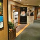 『ニノイ・アキノ国際空港 Pagstop Lounge』の画像