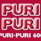 『3/24 PURIPURI600 スロパチ広告』の画像