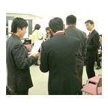 『第53回『社長さん会』開催案内 3/28(金) 東京:渋谷』の画像