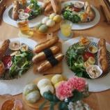 『久しぶりのパン教室レッスンレポ』の画像