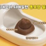 【動画】韓国、うんこ型グミ、たくあん型ゼリーがブームに!消費者の好奇心を刺激