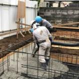 『コンクリート工事開始【着工28日目】』の画像
