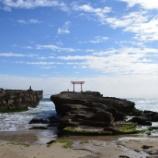 『いつか行きたい日本の名所 伊古奈比咩命神社(白浜神社)』の画像