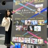 『[イコラブ] 2月8日 文化放送「阿澄佳奈のキミまち!」佐々木舞香 出演!実況など…【まいか】』の画像