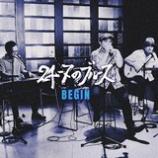 『Digital Single Review:BEGIN「24-7のブルース」』の画像