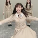 『【乃木坂46】『きゃあああああああ!!!!!!』新4期生 黒見明香、生配信で大絶叫してしまう!!!!!!』の画像