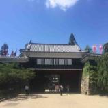 『【長野】眞田神社の御朱印(上田城本丸跡)』の画像