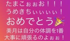 【乃木坂46】阪口の選抜入りしたときの若月はかっこよかったな
