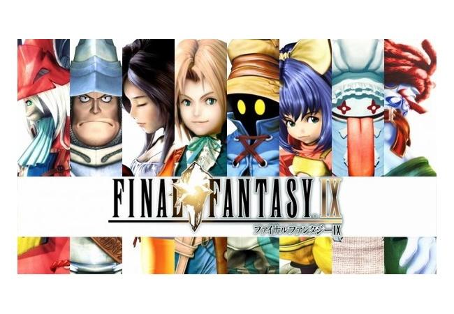 【朗報】「FF9」、日米英でDLランキング1位に輝く!