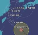 台風18号、明日は沖縄先島諸島に最接近。三連休には九州に近づく恐れ