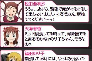 【グリマス】イベント「熱烈!プラチナスターライブ3RD」 リコッタショートストーリー