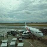 『【マレーシア航空】7月から一部の国際線再開! ===ただ、6/10~8/31は「回復のための活動制限令」===』の画像