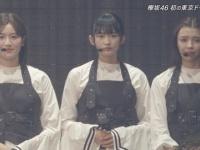 【欅坂46】山崎天が逸材だと一目で分かる画像がコチラ!!!