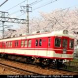 『神戸電鉄 1150・1350・1500系 2019春』の画像