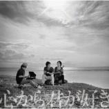 『CD Review:DEEN「心から君が好き〜マリアージュ〜」』の画像