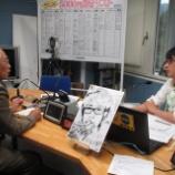 『2013.10.23 南海放送ラジオ生番組「ういず」出演』の画像