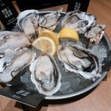 『ゼネラルオイスターのオイスターバーで、生牡蠣の食べ比べ』の画像