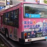 『鉄道むすめ巡り3rd夏旅(5)甲府城と桜織バス』の画像