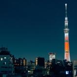 『【日本】バブル崩壊から30年 新時代の攻略法』の画像
