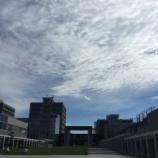 『愛知県立大学で集中講義/社会課題解決の事業計画を作る』の画像