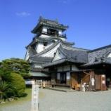 『いつか行きたい日本の名所 高知城』の画像