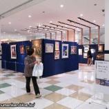 『一部で悪評の版画販売「アートコレクションハウス」が(足立区・西新井アリオ)にやってきました』の画像