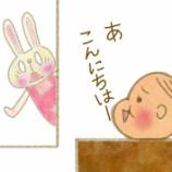 『子供部屋の幽霊に苦情申し立て』の画像