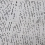 『月曜恒例『キャッシュレス個別相談会@関商工会議所』開催中』の画像