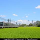 『神戸電鉄 6000形』の画像