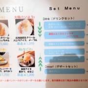【東京 北千住】茶香(ちゃか) 期間限定パンケーキ かぼちゃん