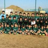 『【JrY1】埼玉県ユースU13サッカーリーグ』の画像
